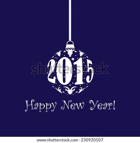 New Year 2015 Christmas ball - Stock Illustration - stock photo