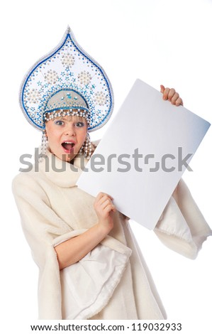 New Year, Christmas, snow maiden, holiday - stock photo