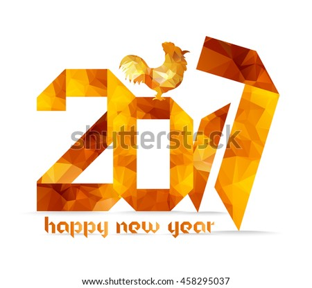 New year 2017 greeting card made in polygonal origami style. - stock photo