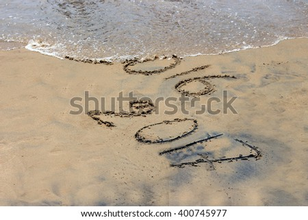 New Year 2017 is coming. New Year 2017 is coming concept - inscription 2016 and 2017 on a beach sand, the wave is covering digits 2016. - stock photo