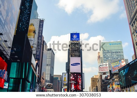 NEW YORK - CIRCA 2011: buildings with advertising billboards on a Times Square New York - stock photo