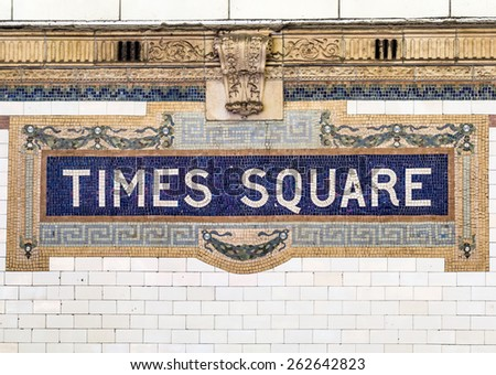 New York City circa dec 2014: Times square subway station logo in Manhattan - stock photo