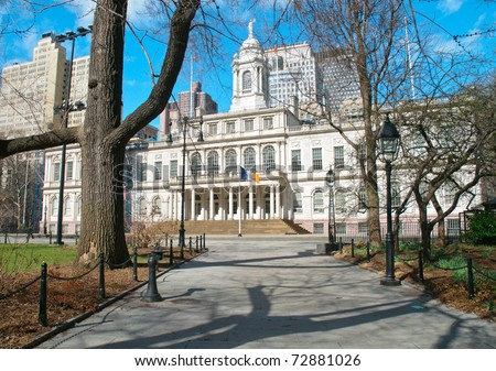 New York City Hall - stock photo