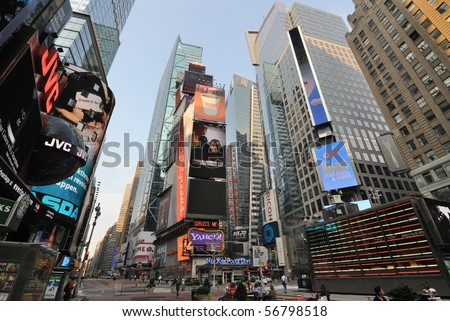 NEW YORK CITY - JUNE 21:The myriad of buildings and billboards in Times Square June 21, 2010 in New York, New York. - stock photo