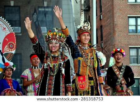 New York City - May 24, 2015:  National Dong Hwa University College of Indigenous Studies Dance Troupe performing at the Passport to Taiwan Festival in Union Square - stock photo