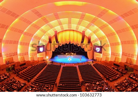 NEW YORK CITY - MAY 15: Radio City Music Hall May 15, 2012 in New York, NY. Completed in 1932, the famous music hall was declared a city landmark in 1978. - stock photo