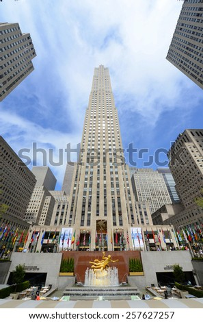 NEW YORK CITY - MAY 7: Rockefeller Center wide angle from Fifth Avenue in midtown Manhattan on May 7th, 2013 in New York City, USA - stock photo
