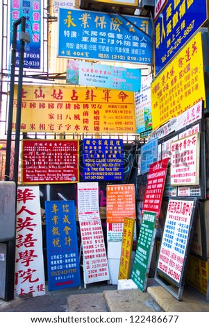 NEW YORK CITY - OCT 14:  Colorful signs in Chinatown NYC on Oct 14, 2012. Chinatown is a busy cultural district with one of the largest concentrations of Chinese people in the Western Hemisphere - stock photo