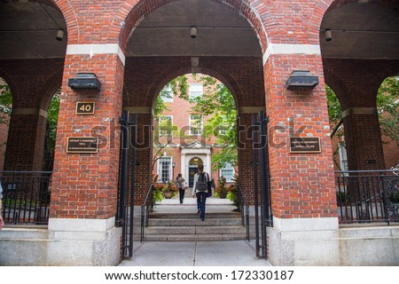 NEW YORK CITY - SEPT. 12, 2013:  Entrance to New York University School of Law in Manhattan.  Established in 1835, NYU is the oldest law school in New York City. - stock photo