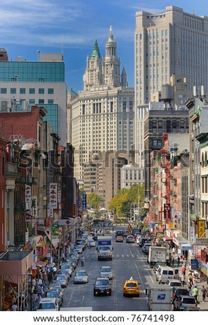 NEW YORK CITY - SEPTEMBER 25: East Broadway in Chinatown is known to have a large immigrant population from Fuzhou, China September 25, 2010 in New York, NY. - stock photo