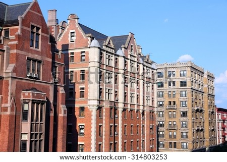New York City, United States - famous Columbia University campus in Upper Manhattan (Morningside Heights neighborhood of Upper West Side) - stock photo