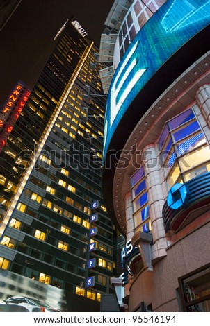 NEW YORK- DECEMBER 22: The Reuters Building in Times Square is the prestigious location of the J.P. Morgan Chase Bank on December 22, 2010. - stock photo