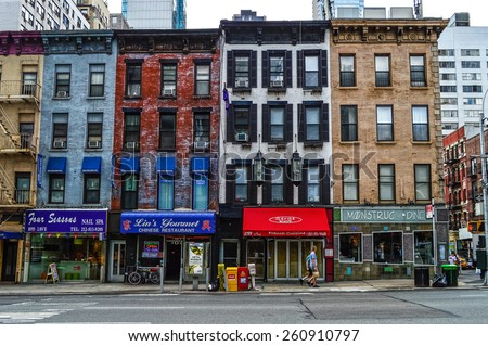 NEW YORK-JULY 29 - Small Business along 2nd Avenue on the East Side of Manhattan on July 29 2014 in New York City. - stock photo