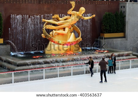NEW YORK, NY-APRIL 10, 2016:  Rockefeller Center in midtown Manhattan is also known as the world headquarters for NBC News, the Saturday Night Live studios and the famous skating rink. - stock photo