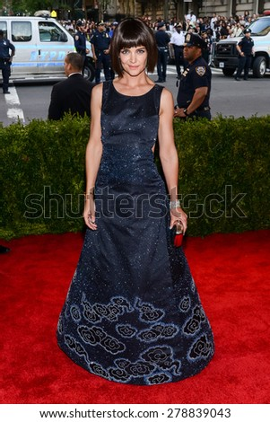 New York, NY  Monday May 04, 2015: Katie Holmes attends 'China: Through The Looking Glass' Costume Institute Gala, held at the Metropolitan Museum of Art in New York City, New York. - stock photo