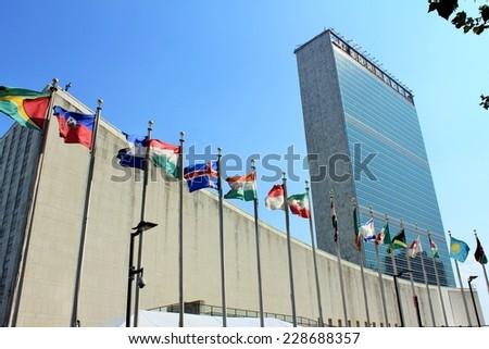 New York, NY - September 12, 2011 - United Nations Headquarters in New York City  - stock photo