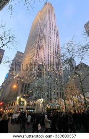 NEW YORK, NY, USA-DEC 26: Rockefeller center at night with christmas illuminations, December 26, 2013 - stock photo
