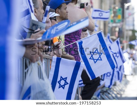 New York, NY USA - June 01, 2014: Atmosphere during 50th annual Israeli Day parade on 5th Avenue in Manhattan - stock photo