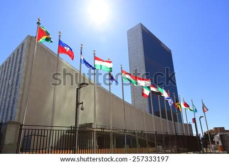 New, York, NY, USA - September 28, 2013 - United Nations Headquarters in New York City - stock photo