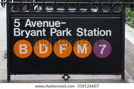 New york subway sign at Fifth Avenue and Bryant Park Station - stock photo