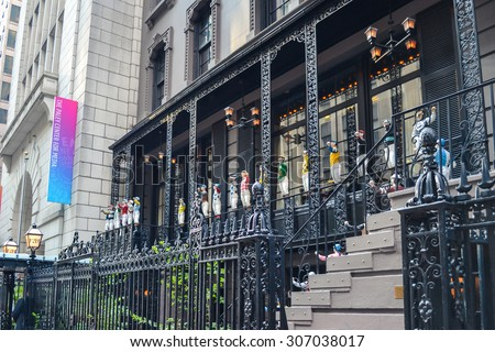 NEW YORK, USA - CIRCA 2011: view of facade of the building with figures of baseball players in Manhattan, New York City.  - stock photo