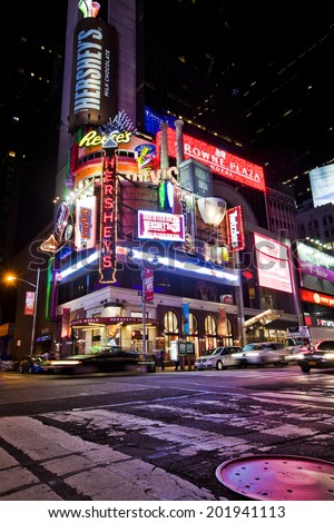 NEW YORK, USA - JUNE 28th 2014: The signs on the Hershey's headquarters located on Broadway in Times Square - stock photo