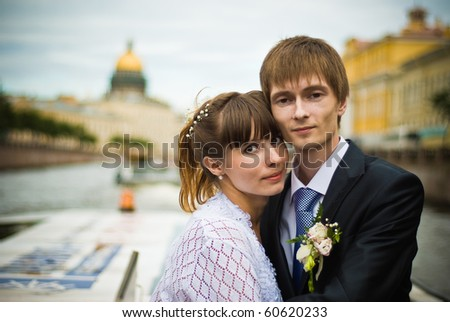 Newly-weds at a boat trip - stock photo