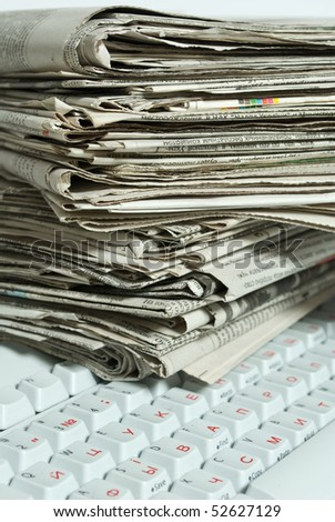 Newpapers - stock photo