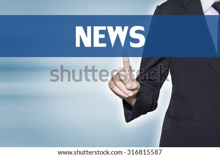 News Business woman pointing at word for business background concept - stock photo