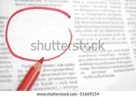 Newspaper with blank space for information - stock photo