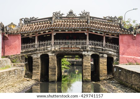 Nhat Ban bridge (Japanese covered bridge) in Hoi An ancient town. Hoi An is UNESCO site - stock photo