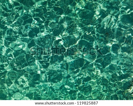 Nice emerald water ripples in the Indian Ocean - stock photo