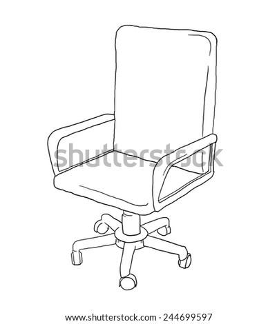 Nice office chair - stock photo