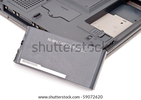 Nickel-Metal Hydride Computer Battery - stock photo