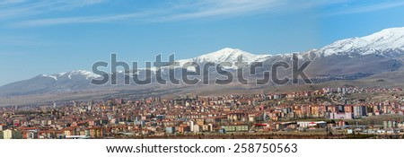 Nigde. The cities of Turkey - stock photo