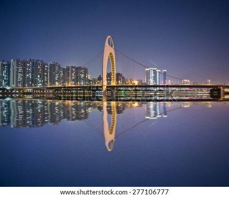 Night cityscape  in GuangZhou,China. - stock photo