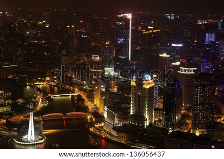 Night in Shanghai - stock photo