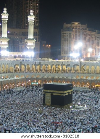 Night Kaaba in Mecca - stock photo