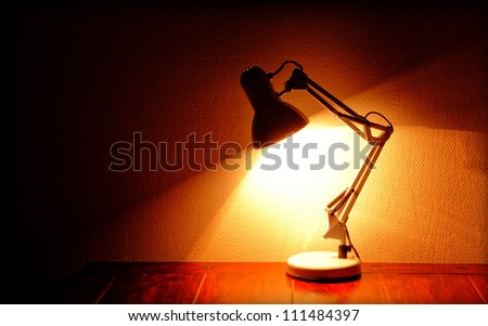 Night lamp - stock photo