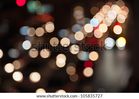 Night lights of the big city - stock photo