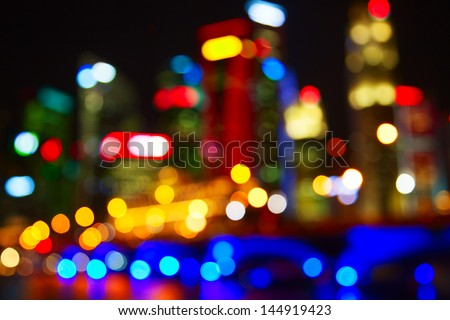Night lights of the Singapore city - stock photo