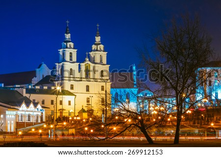 Night Scene Building Of The Cathedral Of Holy Spirit In Minsk - The Main Orthodox Church Of Belarus (Minsk) In Night - stock photo