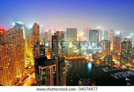 Night Scene of Dubai Maria - stock photo