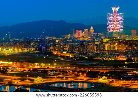 Night scene of Taipei city - stock photo