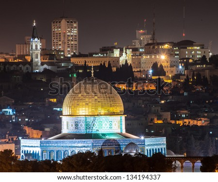 Night scenery with the Dome of the Rock (Masjid Qubbat As-Sakhrah) - stock photo