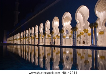 Night Shot of Sheikh Zayed mosque in Abu Dhabi - stock photo