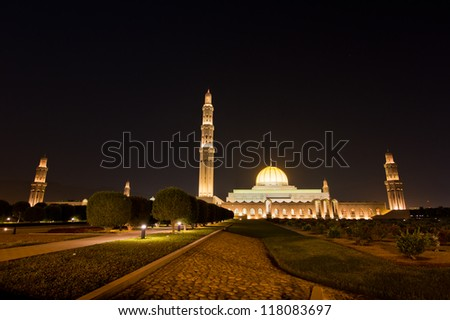 Night shot of the Sultan Qaboos Grand Mosque in Muscat, Oman. - stock photo