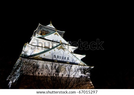night time view of osaka castle in japan - stock photo