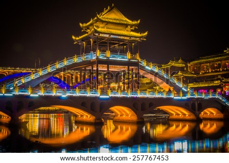 Night view in Fenghuang - stock photo