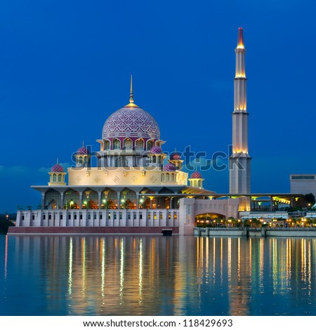 Night view of a Mosque. Kuala Lumpur, Malaysia. - stock photo